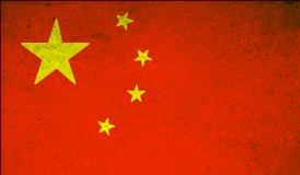 אינדי יש גם בסין