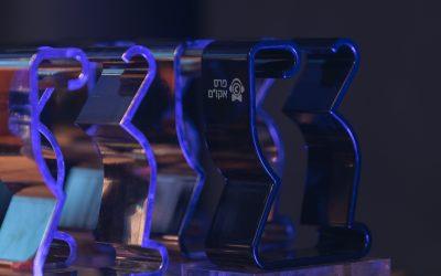 """הזוכים בפרס אקו""""ם 2018/19"""