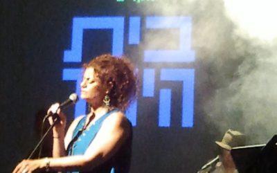 שירלי זמיר אלבז במופע להקה חגיגי
